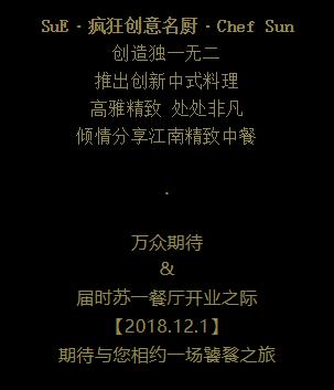 微信截图_20181115093721.png