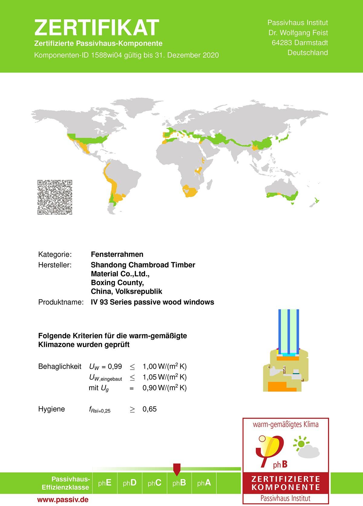 PHI产品认证德文证书-1.jpg