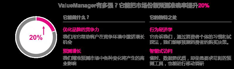 文末彩蛋图.png