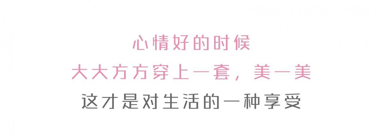 默认标题_自定义px_2020-06-20-0 (1)_看图王(1).jpeg
