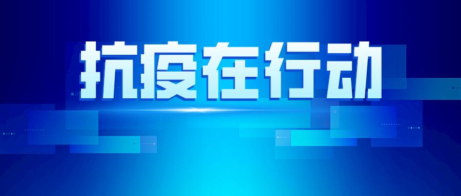 默認標題_公眾號封面首圖_2020-02-19-0 (2).png