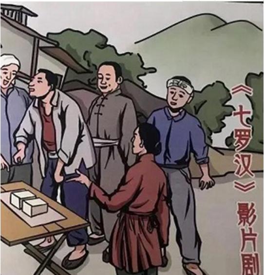 佛山影视培训艾辰影业影视作品