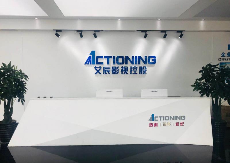 徐州表演培训机构