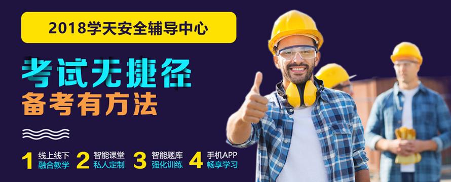 天津造价工程师考试