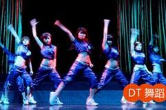 佛山舞蹈培训机构