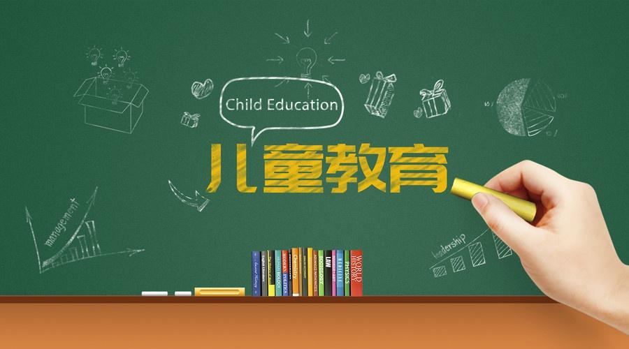 广州少儿外语训练哪家好