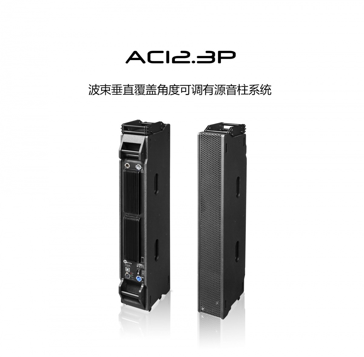AC12.3P.jpg