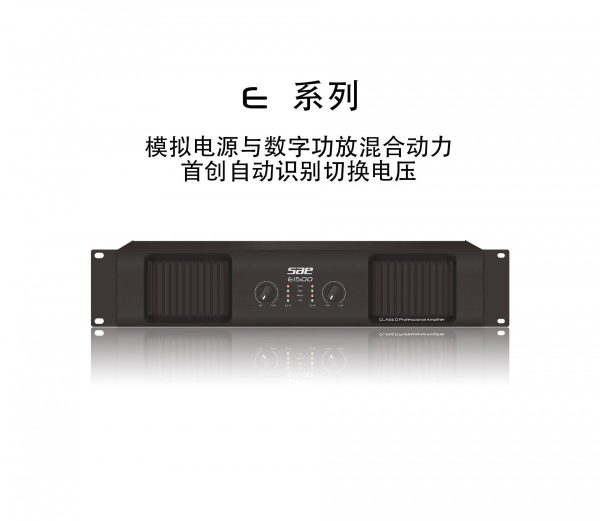 E-series-CN.jpg