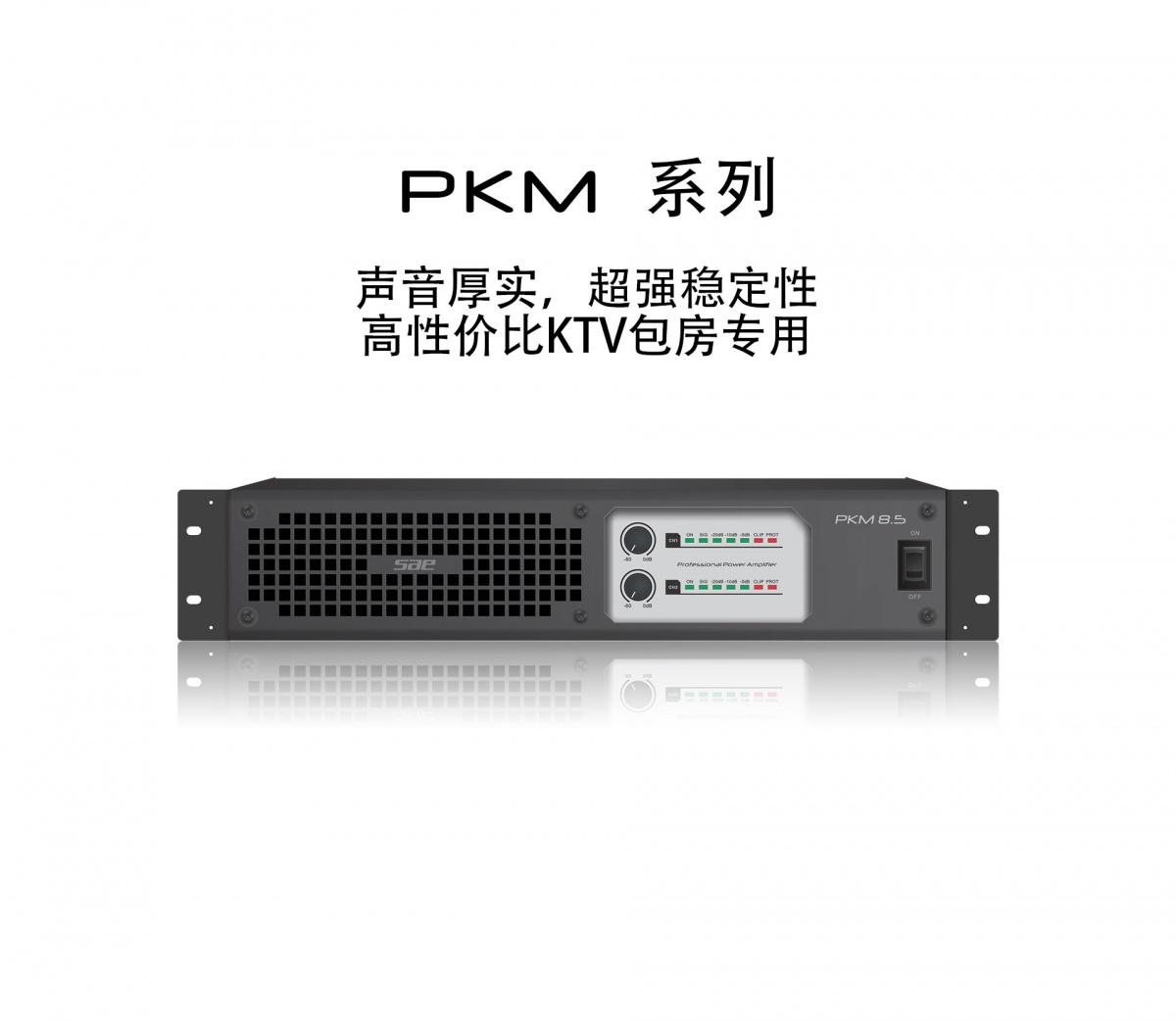 PKM-series-CN.jpg