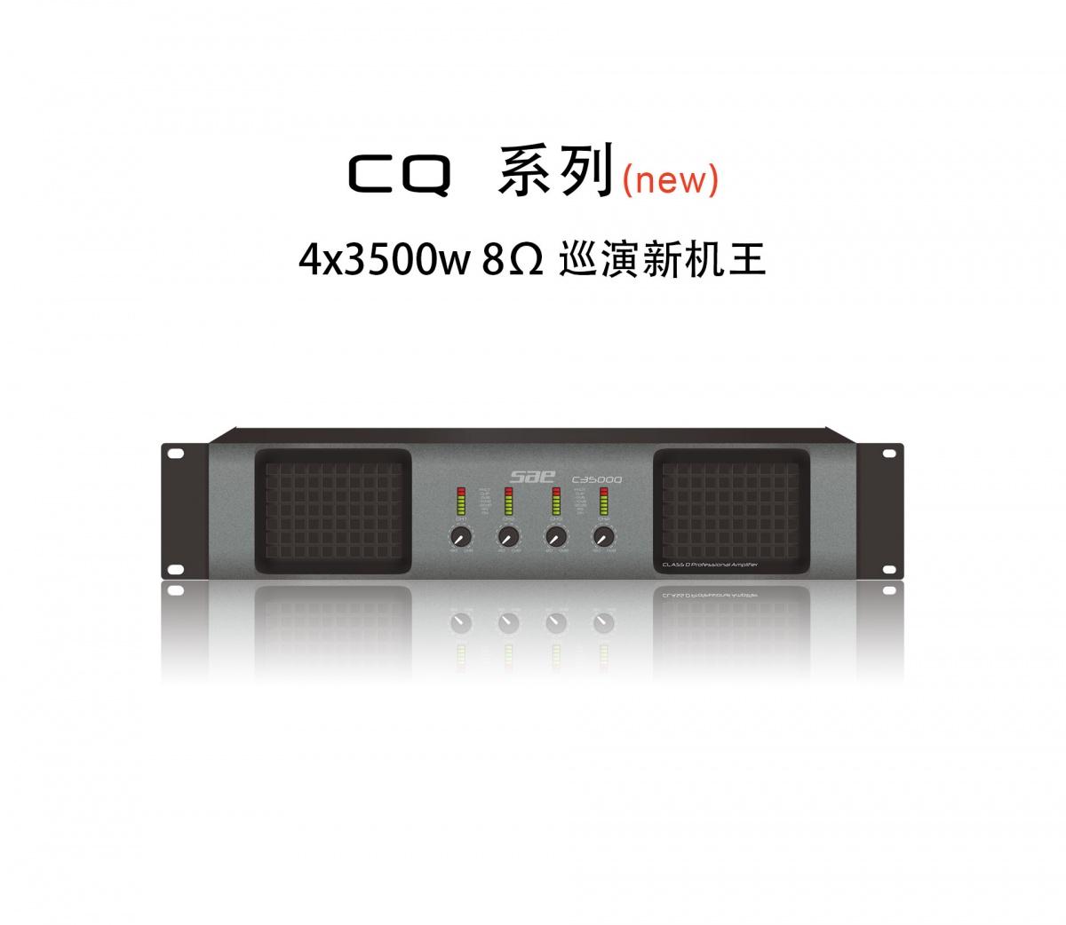 CQ-series-CN.jpg
