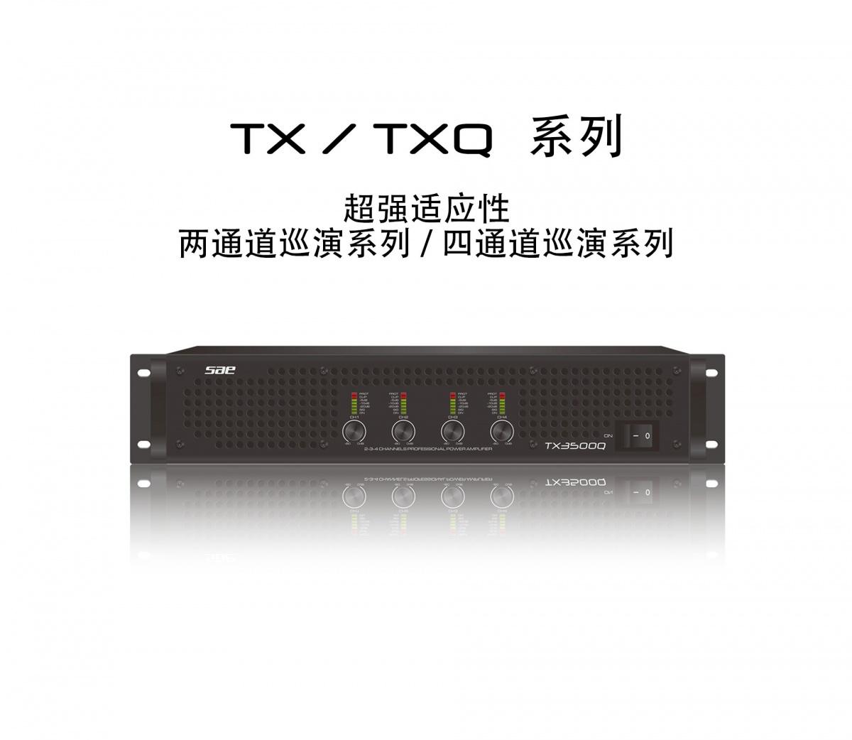 TXQ-series-EN.jpg