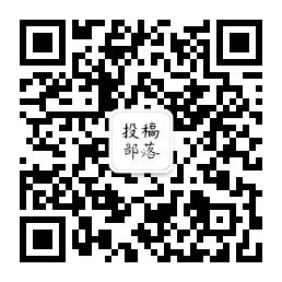 qrcode_for_gh_0debcaeb4821_258.jpg