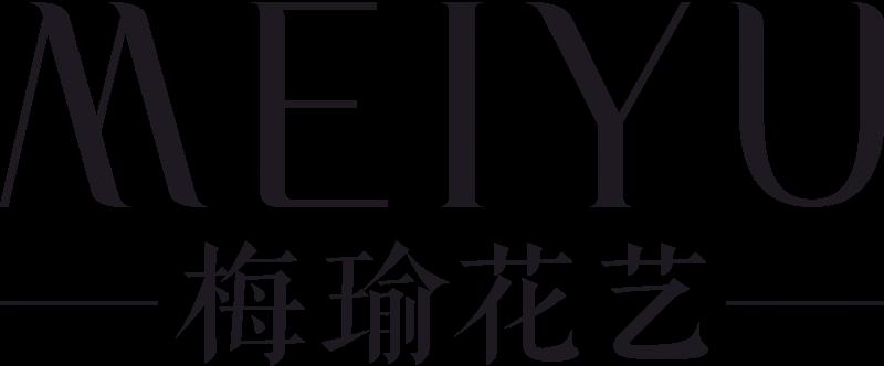 梅瑜花藝logo源文件.png