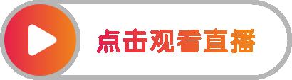 合作战略媒体(3).png