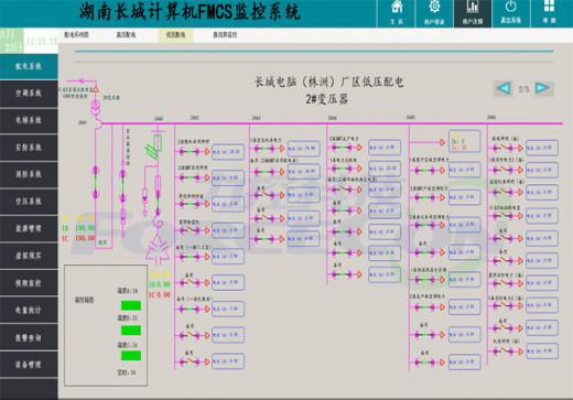 图片2.3.png