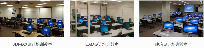 南京室内设计初级培训课程费用