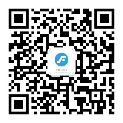 fastvisa客服微信二维码.jpg