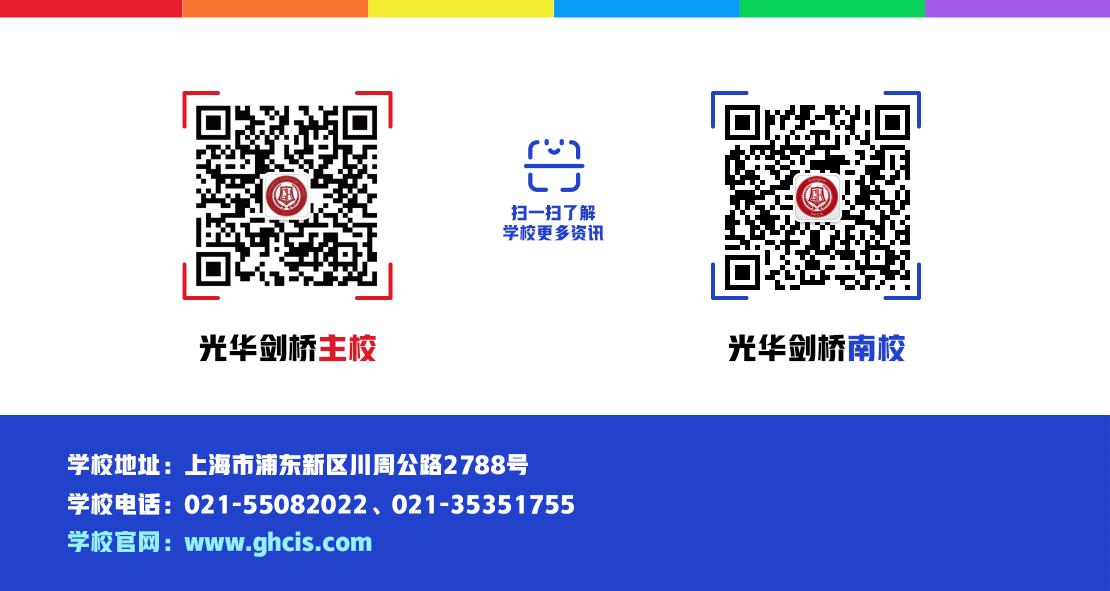 微信图片_20200716120339.png