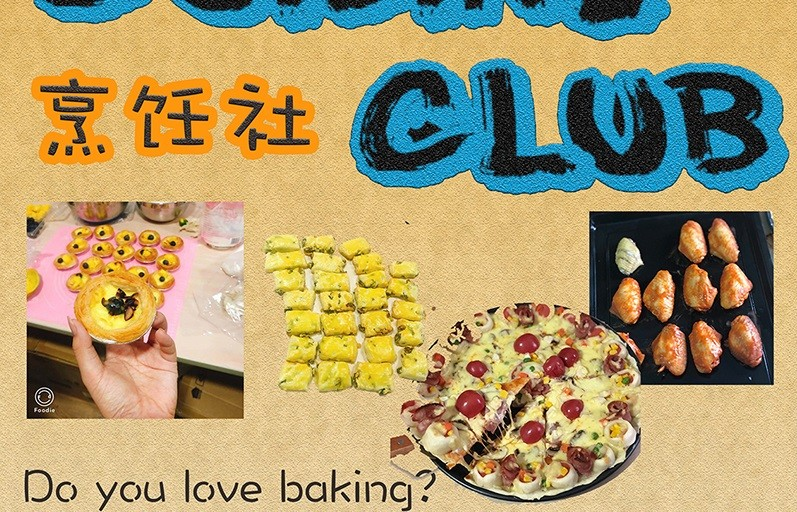 cuisine club poster 副本.jpg