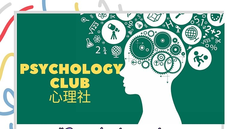psychology club 副本.jpg