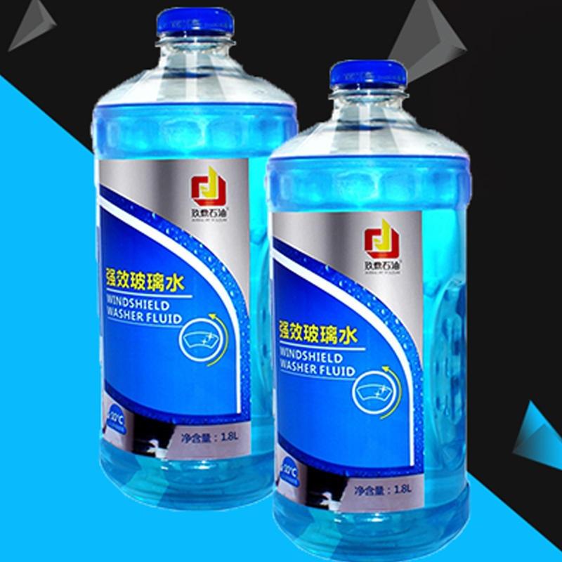 玻璃水 (2).jpg