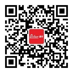 德传微信公总号-8cm.jpg