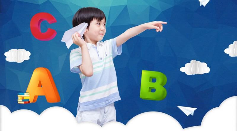 广州少儿英语培训推荐