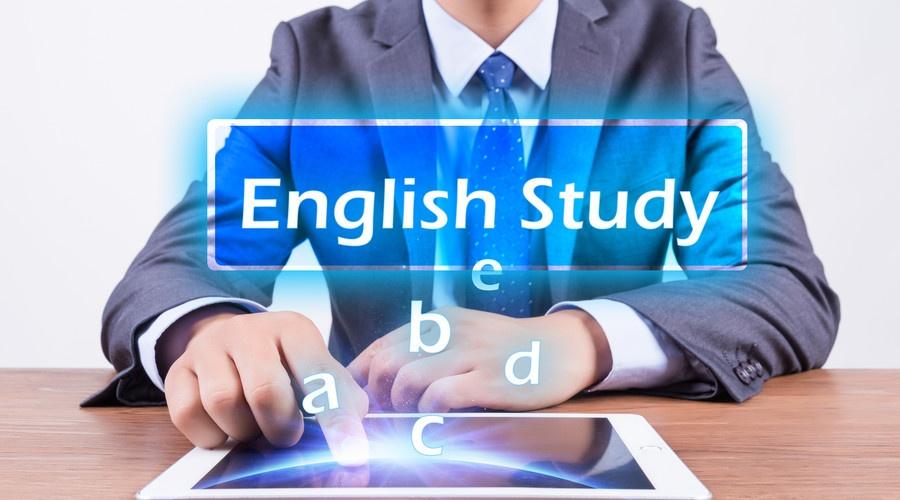 广州少儿英语培训辅导班