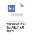 1537346240(1)_副本.png