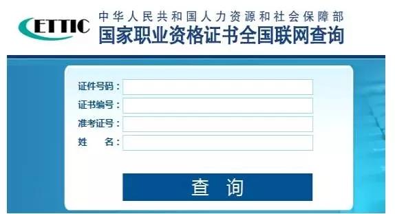 查询地址.webp.jpg