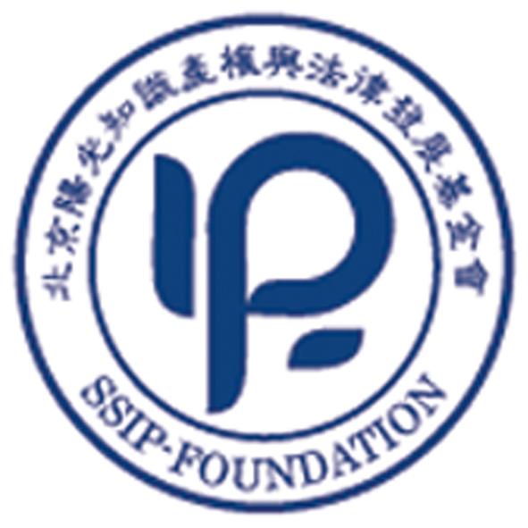 北京阳光知识产权与法律发展基金会.png