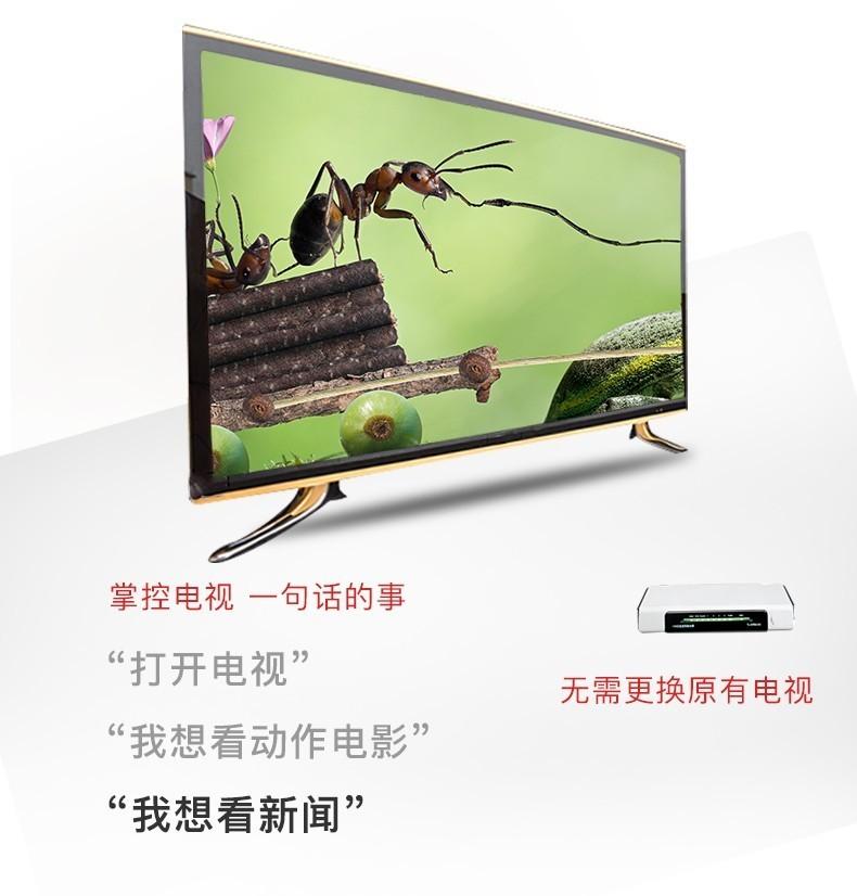 电视控制.jpg