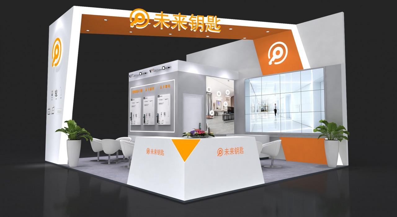 2020上海酒店用品展-展位效果图-有黑底.jpg