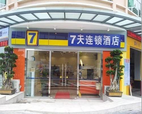 7天连锁酒店-1.jpg
