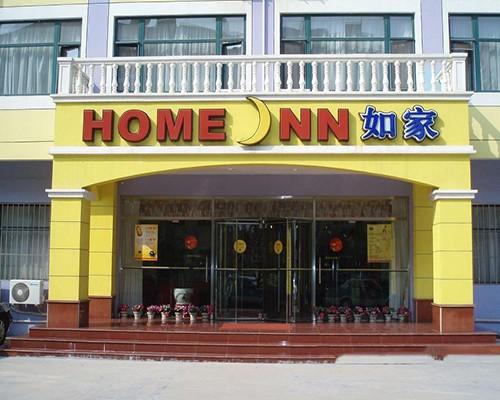 如家酒店-1.jpg