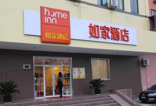 如家酒店-2.jpg