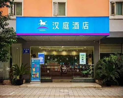 汉庭快捷酒店-2.jpg