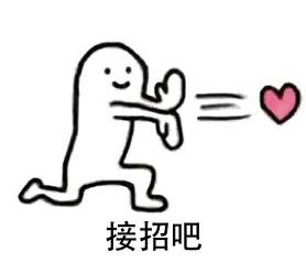 超简单手把手海淘教学(一)×The Hut旗下网站