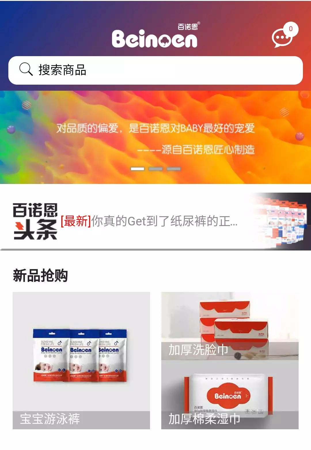 QQ图片20181110125348.png