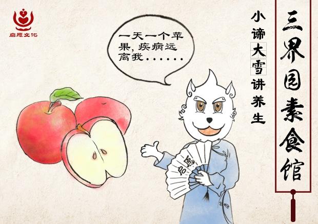 8苹果.jpg
