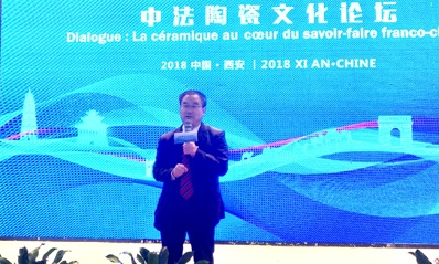 3中国工艺美术协会常务理事孟树峰致辞.jpg