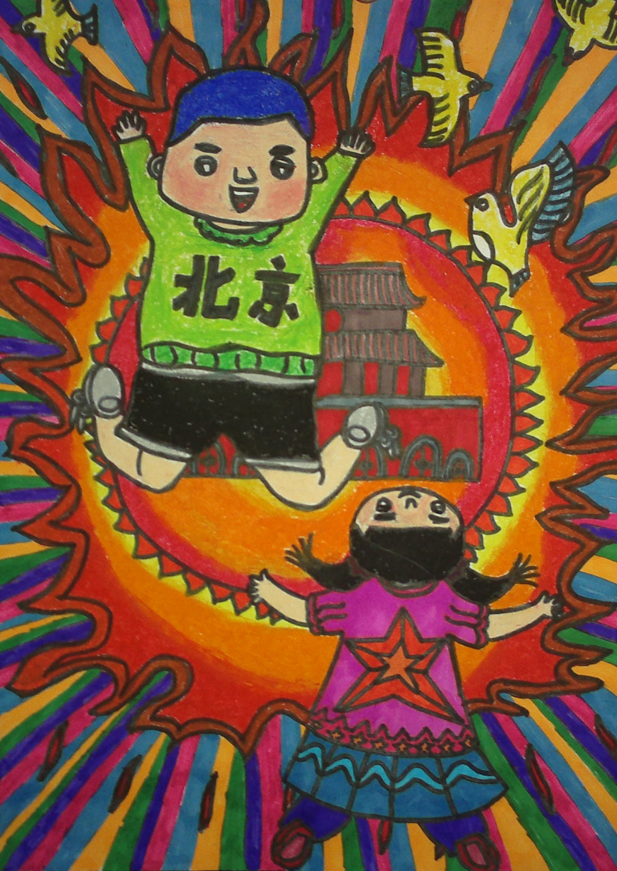 作品名称国庆 作者金梓桐 年龄10岁 家长联系方式18101171814 中国教科院北京大兴实验学校 辅导教师周婕.jpg