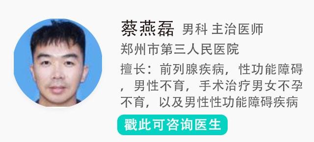 蔡燕磊-推荐版20180313 (2).jpg