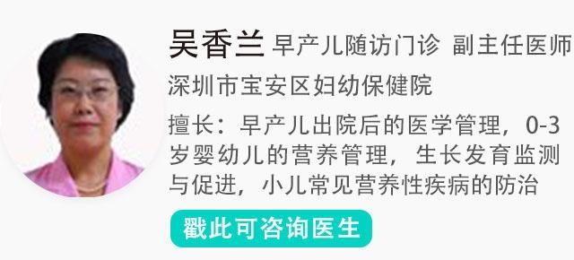 吴香兰-推荐版20180313 (2).jpg