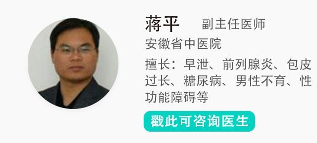 蒋平-推荐版20180313 (2).jpg