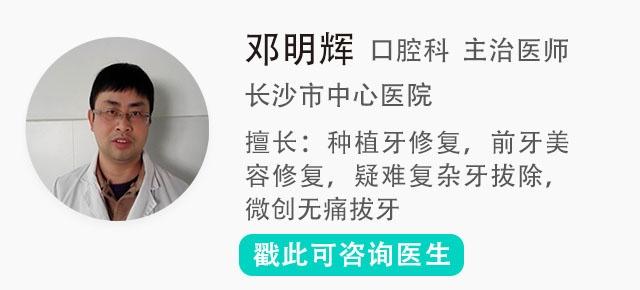 邓明辉-推荐版20180313 (2).jpg