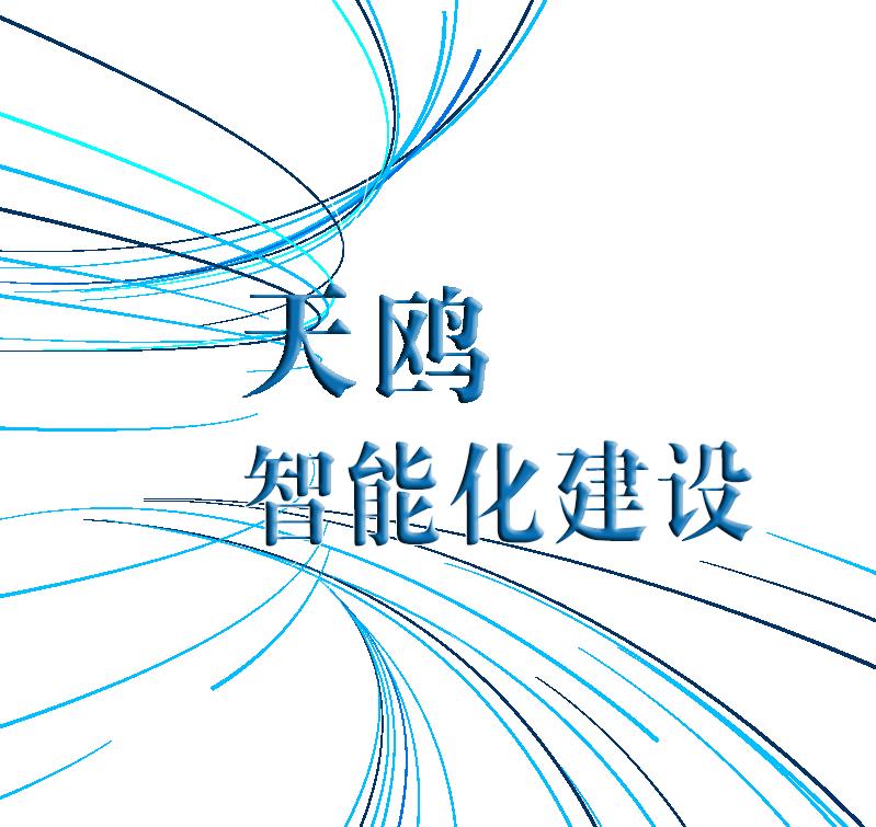 字3.png
