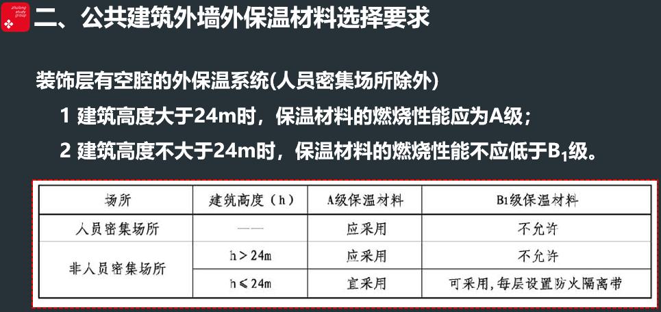 N46]X]Q5)C~99(K~P]{R~%3.png