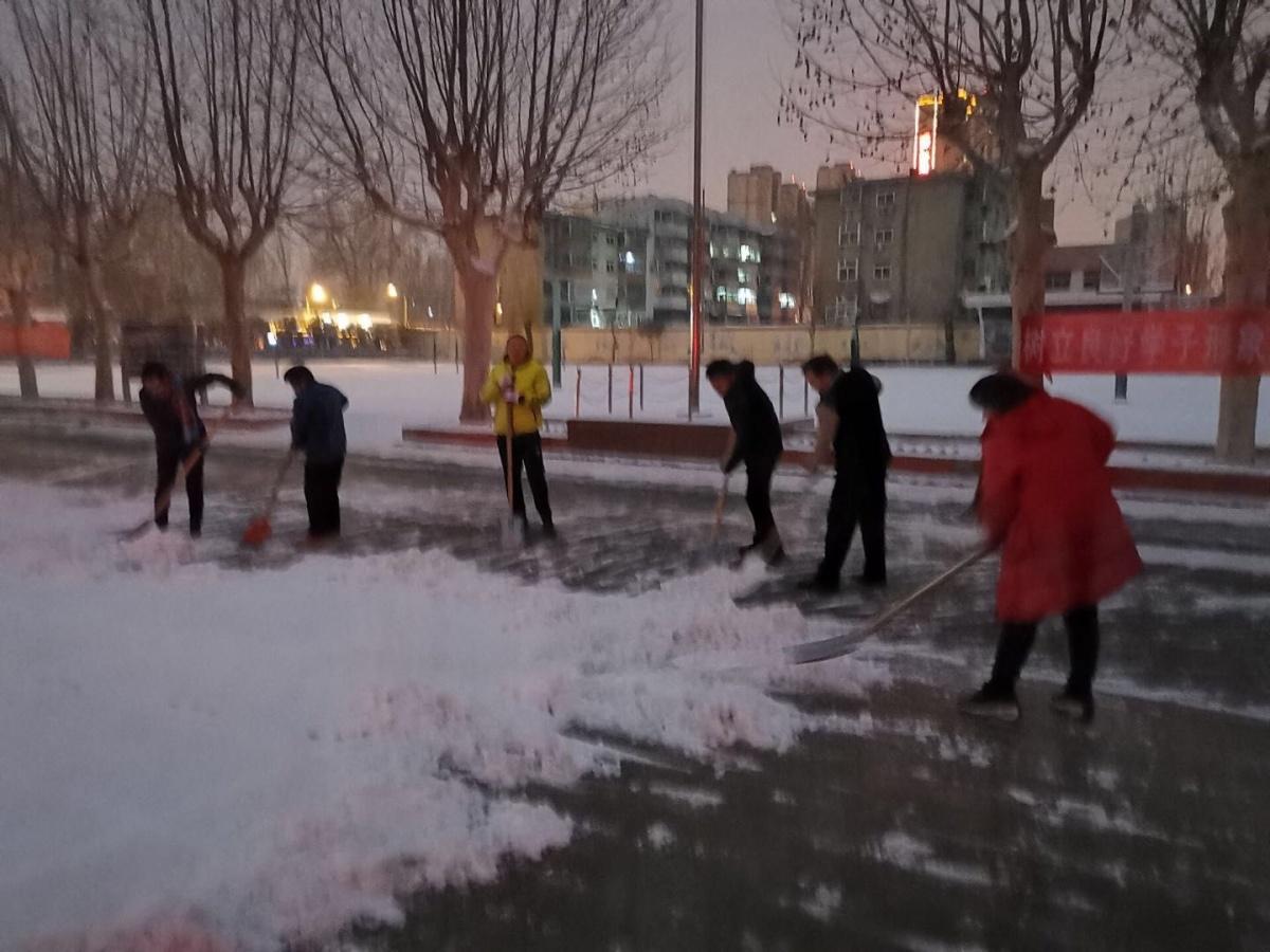 艺考|济南三十四中考点及时清除冰雪,为考生保驾护航