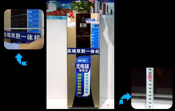 默认标题_视频封面_2020-10-01-0_副本.png